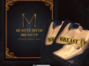 Beauty Myth Breast Up แผ่นมาส์ก นวัตกรรมใหม่ จากเกาหลี อัพไซส์ อกอึ๋ม ยกกระชับ ลดรอยแตกลาย อวดอกสวย