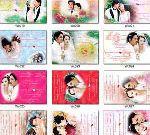 ขายซีดีเทมเพลท ทำนามบัตร photoshop การ์ดแต่งงาน