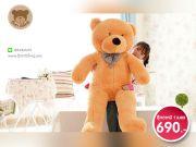 ตุ๊กตาตัวใหญ่ ขายตุ๊กตาหมีหมี ตัวใหญ่ คุณภาพดี ขนนุ่ม ราคาถูกที่สุด