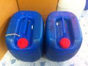 จำหน่าย ผลิต ขายส่ง น้ำยาล้างรถชมพูล้างรถ โฟมล้างรถ ใช้ใน Carcare 0813711339