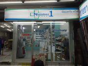เซ้งร้านขายยา หน้าตลาดบางกะปิ ด่วน
