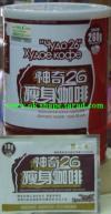 กาแฟ26 มิราเคิล 6 กระป๋อง ราคา 220 บาท ส่งทุกจังหวัด ส่งฟรี