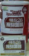 กาแฟ26 มิราเคิล 12 กระป๋อง ราคา 200 บาท มี ISO รับประกันคุณภาพยอดนิยม