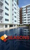 คอนโดใหม่|The Seasons|เดอะซีซั่น|คอนโด|ศรีนครินทร์|