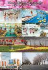 ทัวร์เกาหลี, ขึ้นกระเช้าอุทยานแห่งชาติซอรัคซาน, วัดชินฮึงซา, ปั่นRail Bike,''